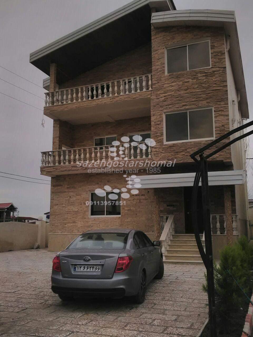 ویلا مازندران