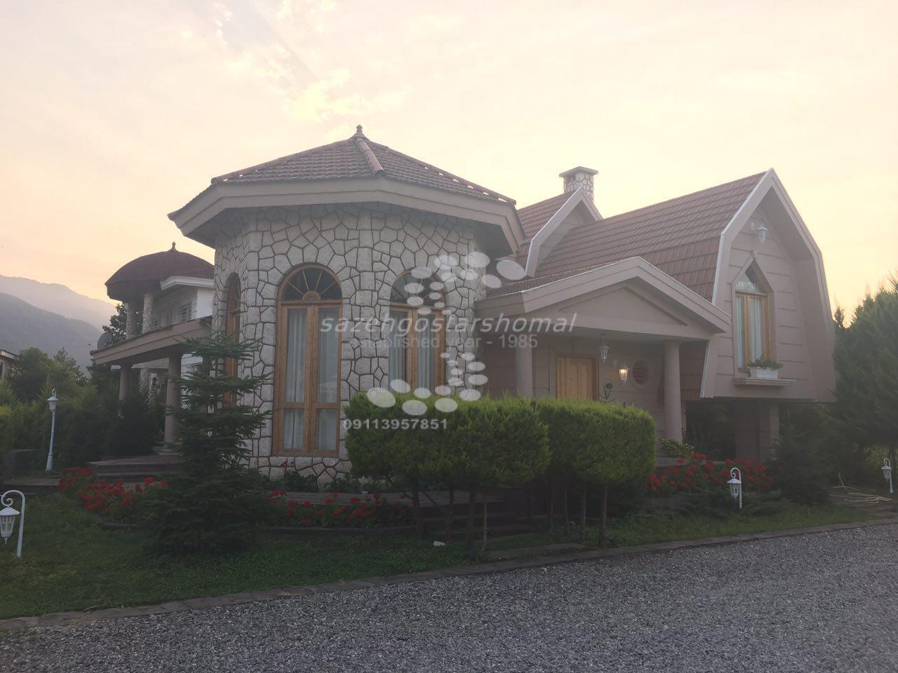 سازه گستر شمال