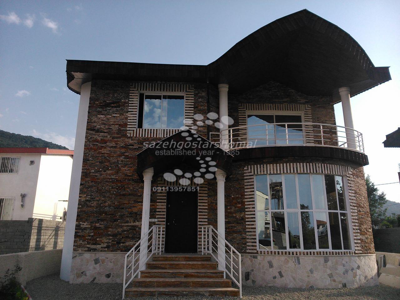 فروش ویلا غرب مازندران