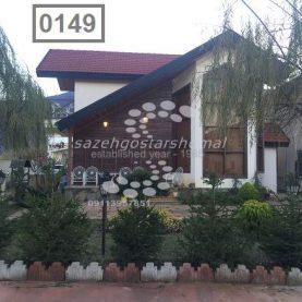ویلا علی آباد عسگرخان